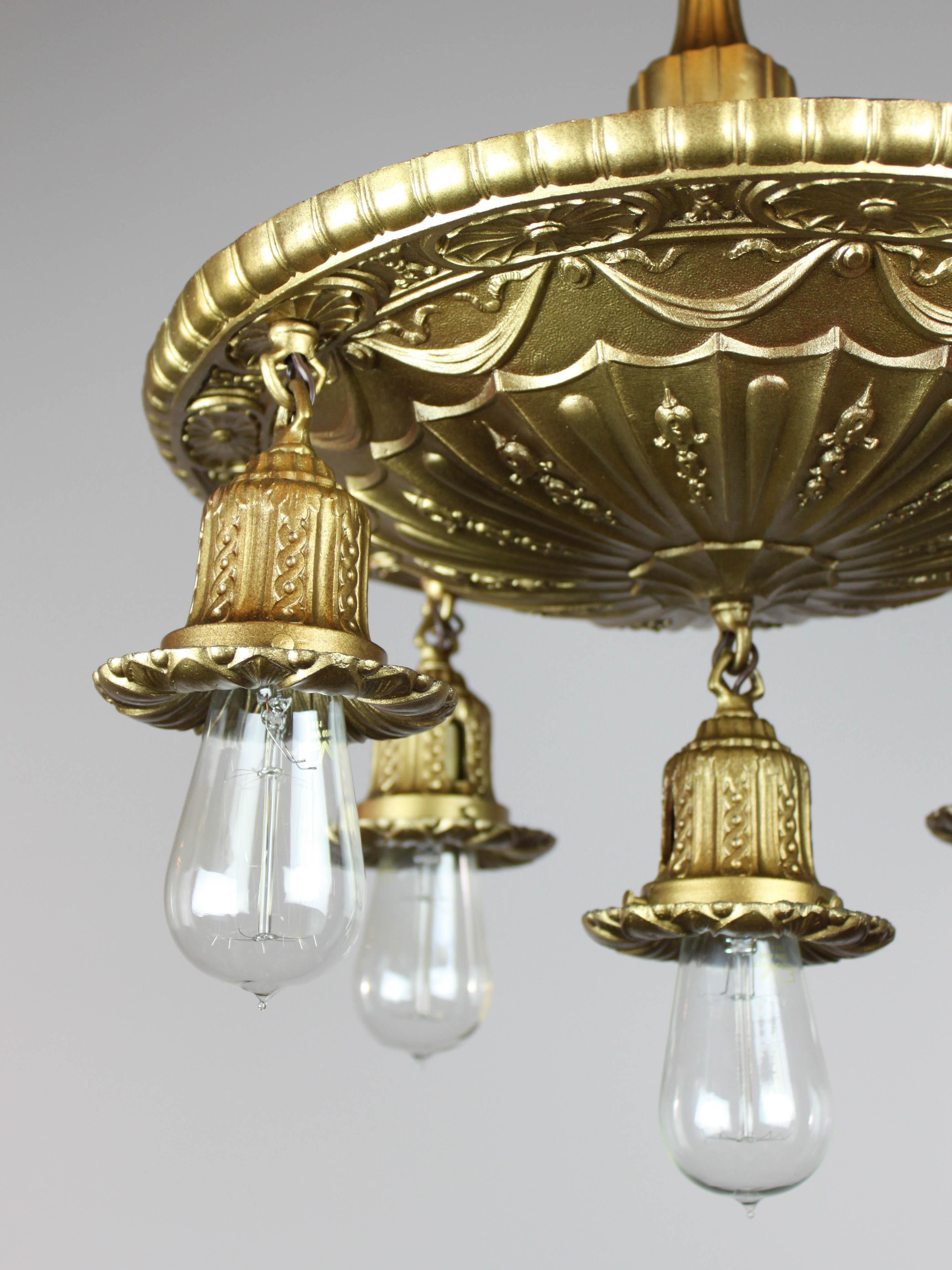 antique brass shower bare bulb light fixture 5 light. Black Bedroom Furniture Sets. Home Design Ideas