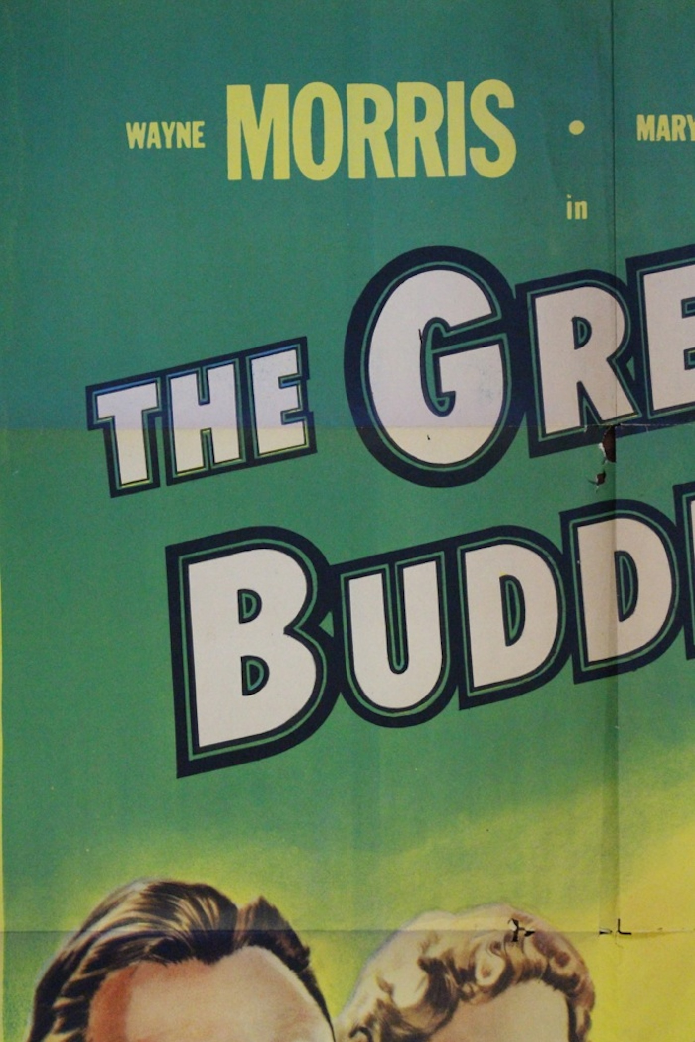 The Green Buddha Movie Poster Amp Lobby Card